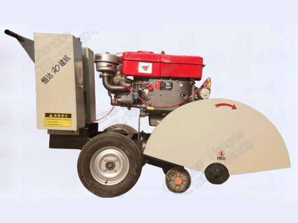 1000型大型柴油马路切割机