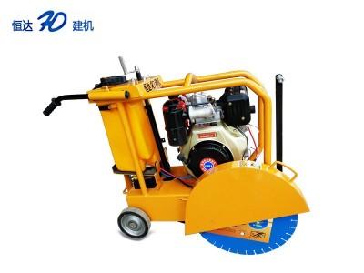 500型柴油马路切割机