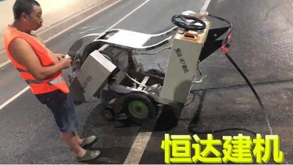 马路切割机电动