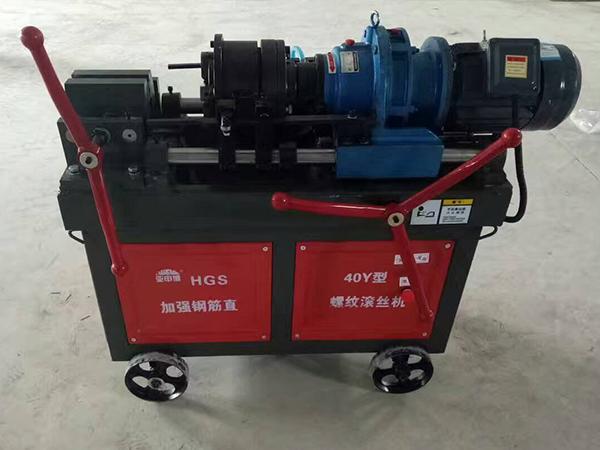HGS-40Y型